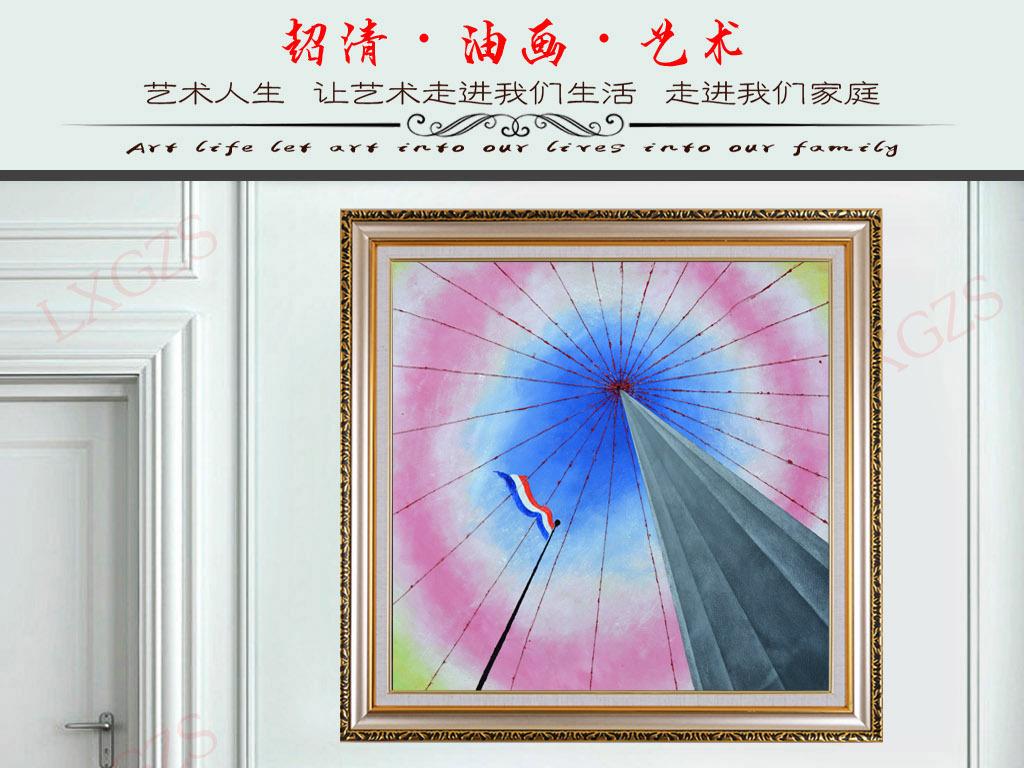 抽象手绘艺术酒店装饰画