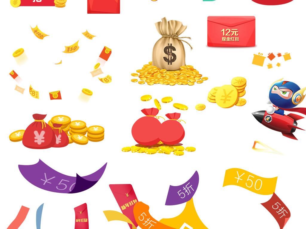 淘宝素材 淘宝综合模板 限时折扣|优惠券 > 新年节日活动优惠券金币