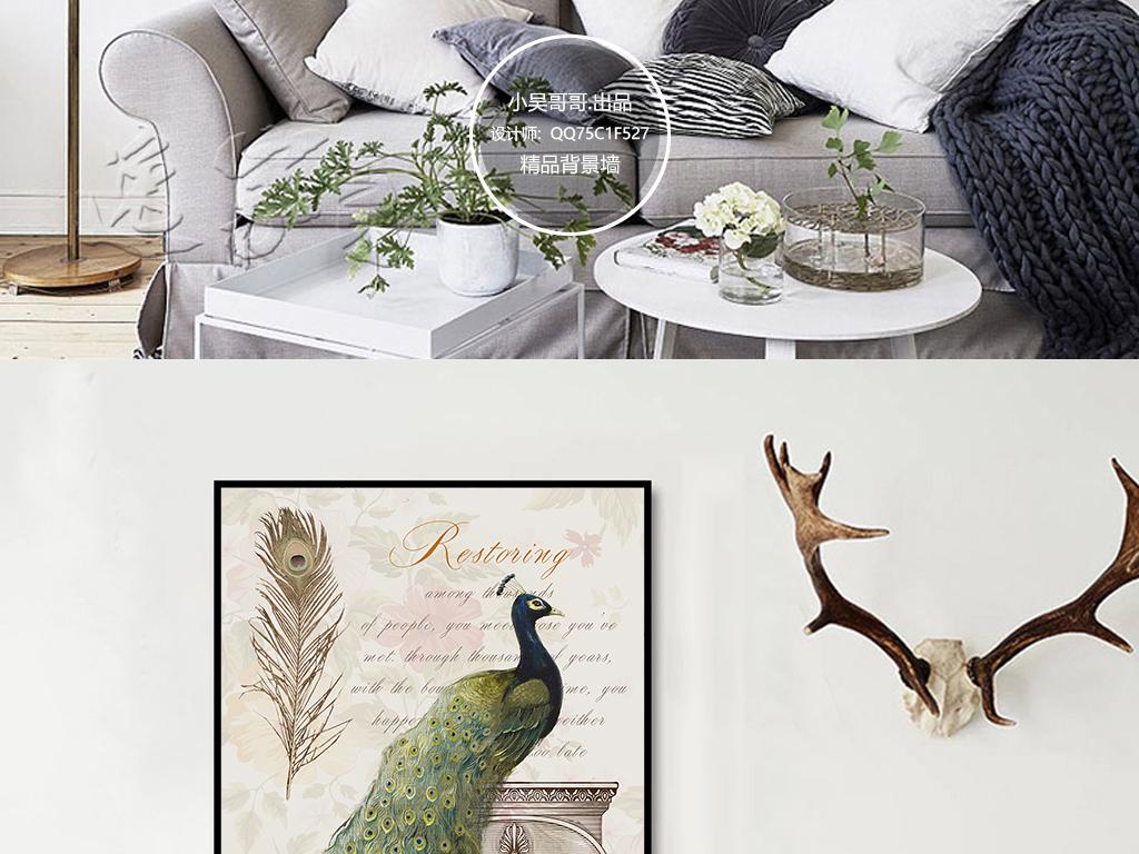 动物图案无框画 > 欧美风格