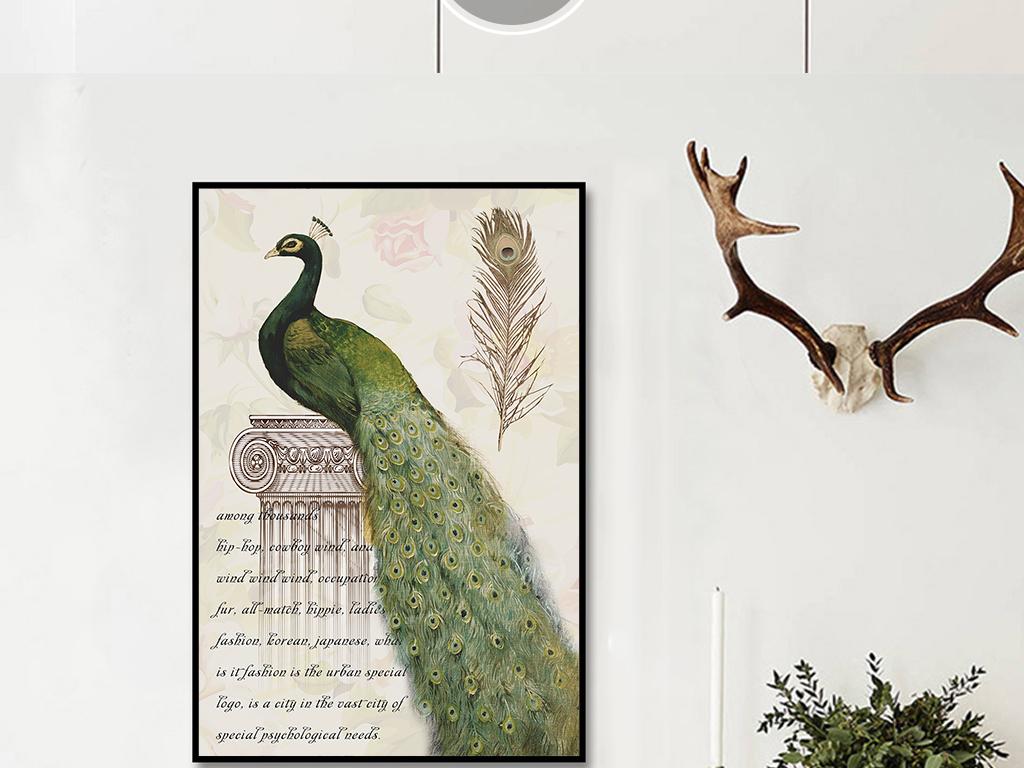 装饰画欧式装饰画艺术三联客厅欧美风格装饰画三联客厅三联装饰画孔雀图片
