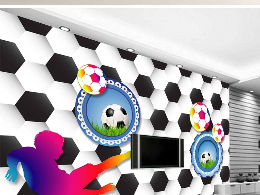 手绘踢球菱形沙发背景墙黑白球瓷砖艺术墙电视背景墙