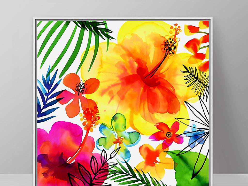 红花绿叶欧式花卉北欧小清新手绘水彩装饰画