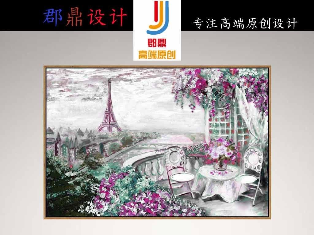 紫色绿色埃菲尔铁塔手绘黑白油画电视背景墙
