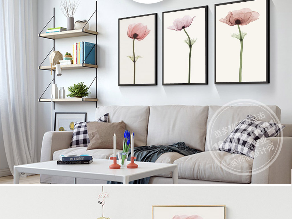 北欧小清新创意手绘镂空花卉三联无框画