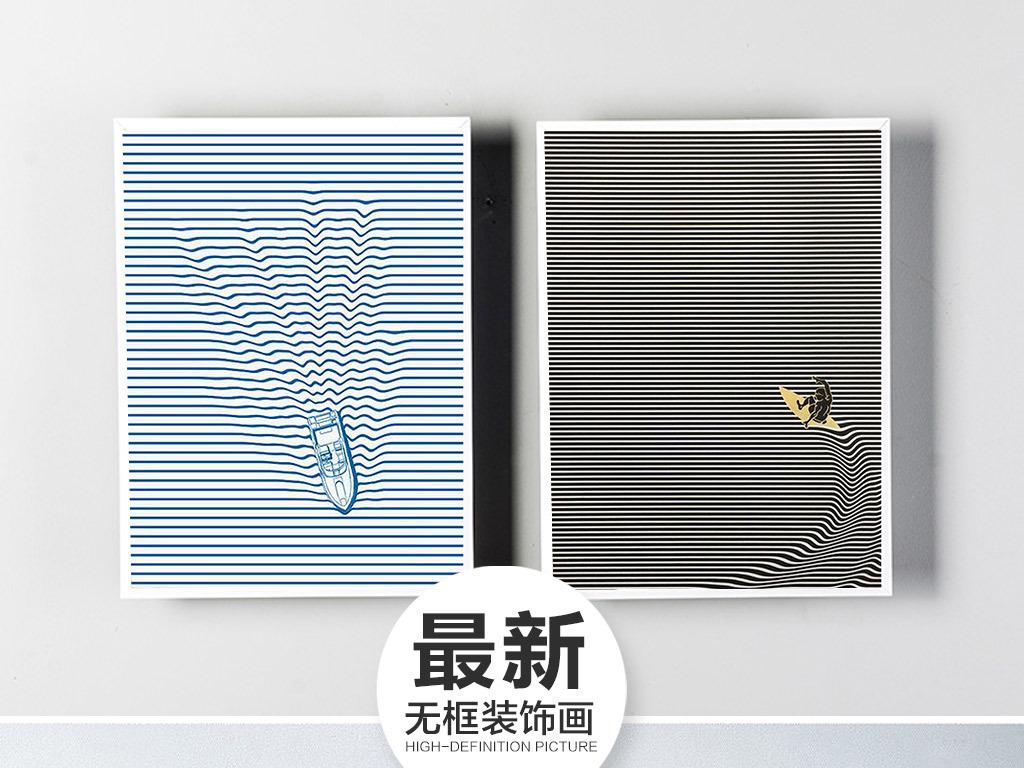 手绘小清新创意简约条纹船舶双联无框画素材下载,作品模板源文件可以