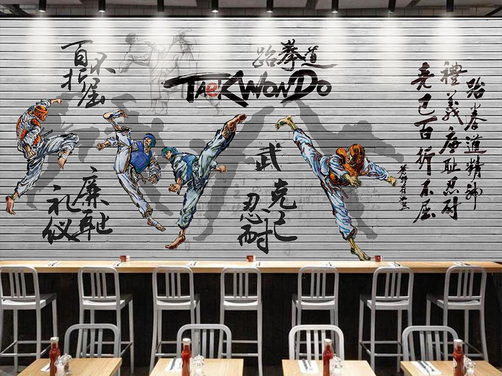 木板墙跆拳道自由搏击健身房背景墙