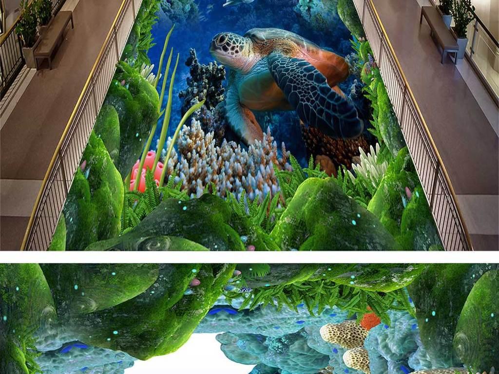 psd)3d立体画海底世界3d地画3d地砖3d地贴
