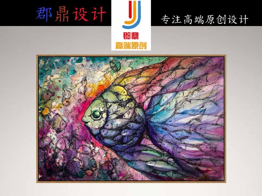 抽象金属彩绘金鱼创意玄关装饰画