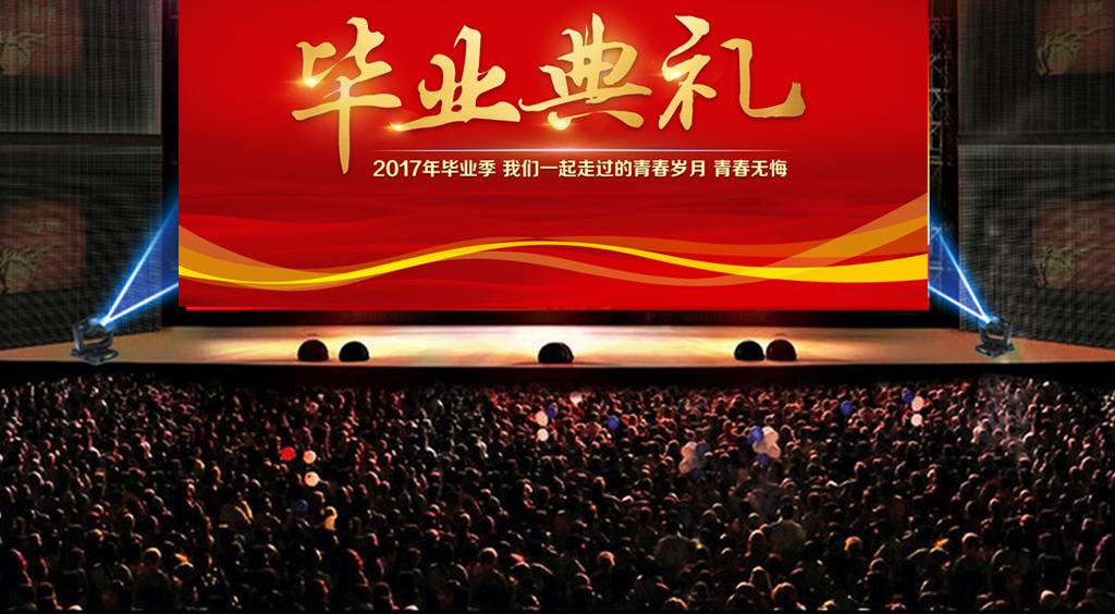 舞台背景(图片编号:)