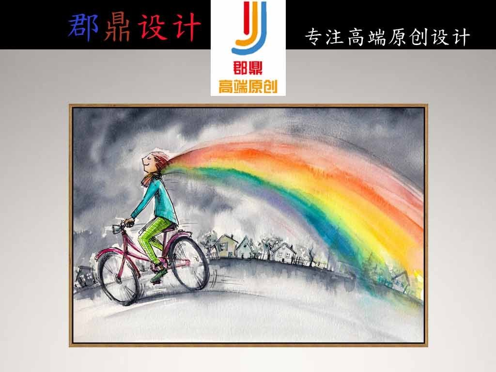 山水巨幅装饰画天空彩虹自行车简笔画彩色围巾灰色