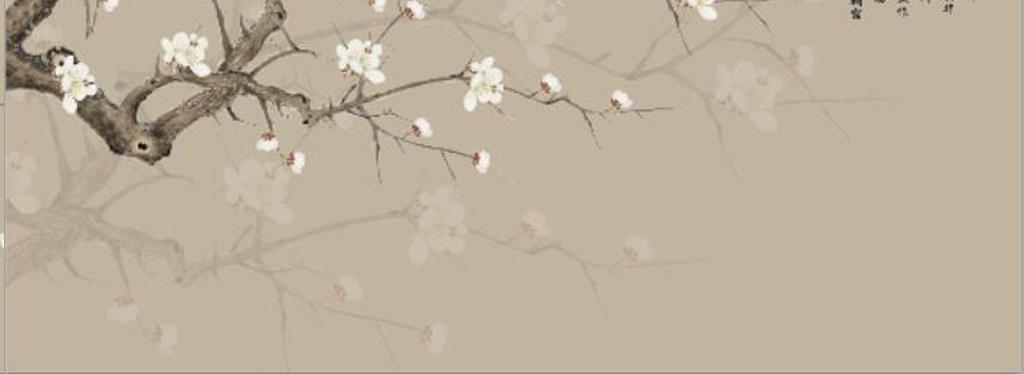 新中式中式风格国画工笔画水墨画树枝图片