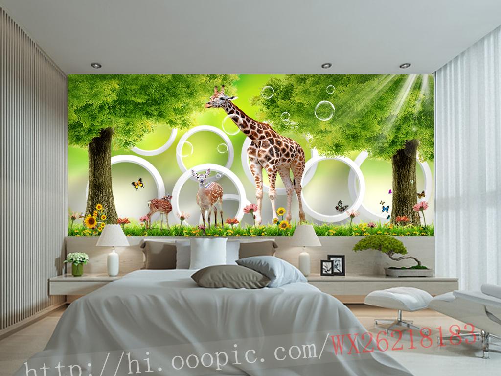 高清3d床头背景长颈鹿野生梅花鹿壁纸壁画