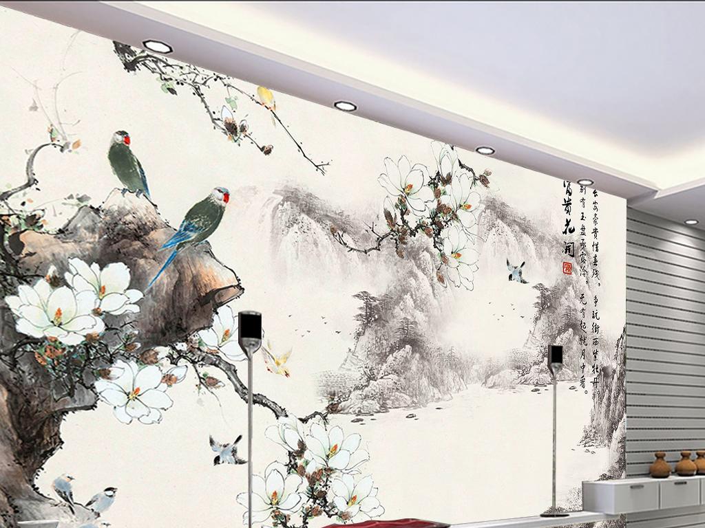 中式水墨背景玉兰花鸟电视背景墙