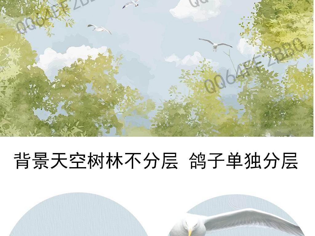 手绘清新树林白鸽客厅吊顶天顶背景墙图片