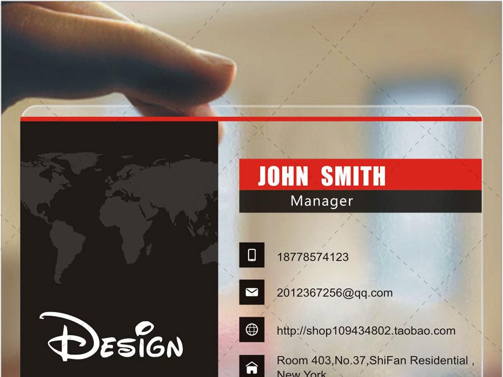 创意个性商务简约透明名片素材下载
