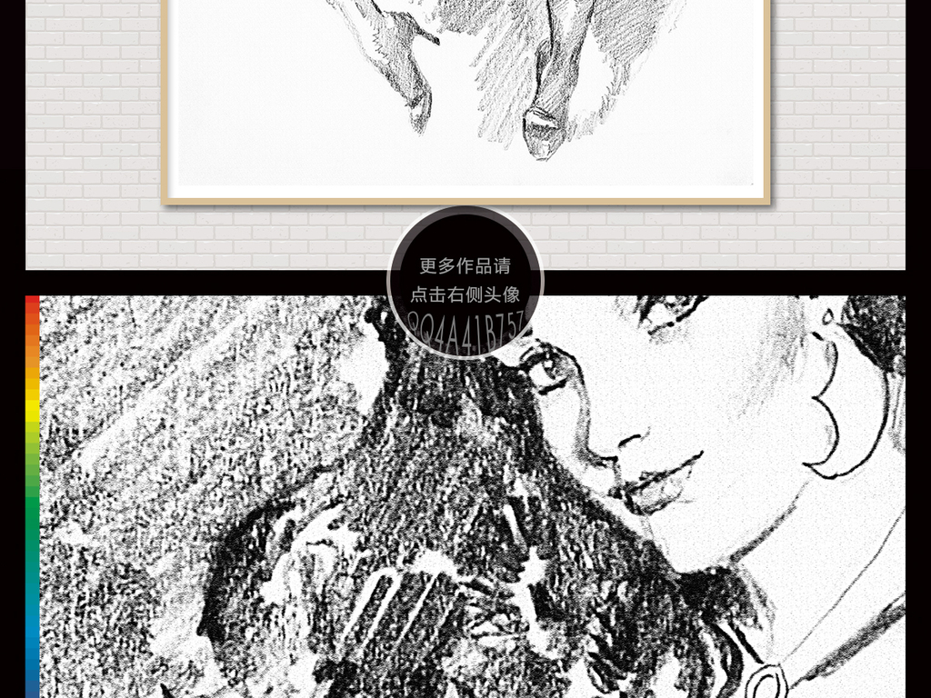 高清手绘古典欧式摩登女郎裸体裸女插画