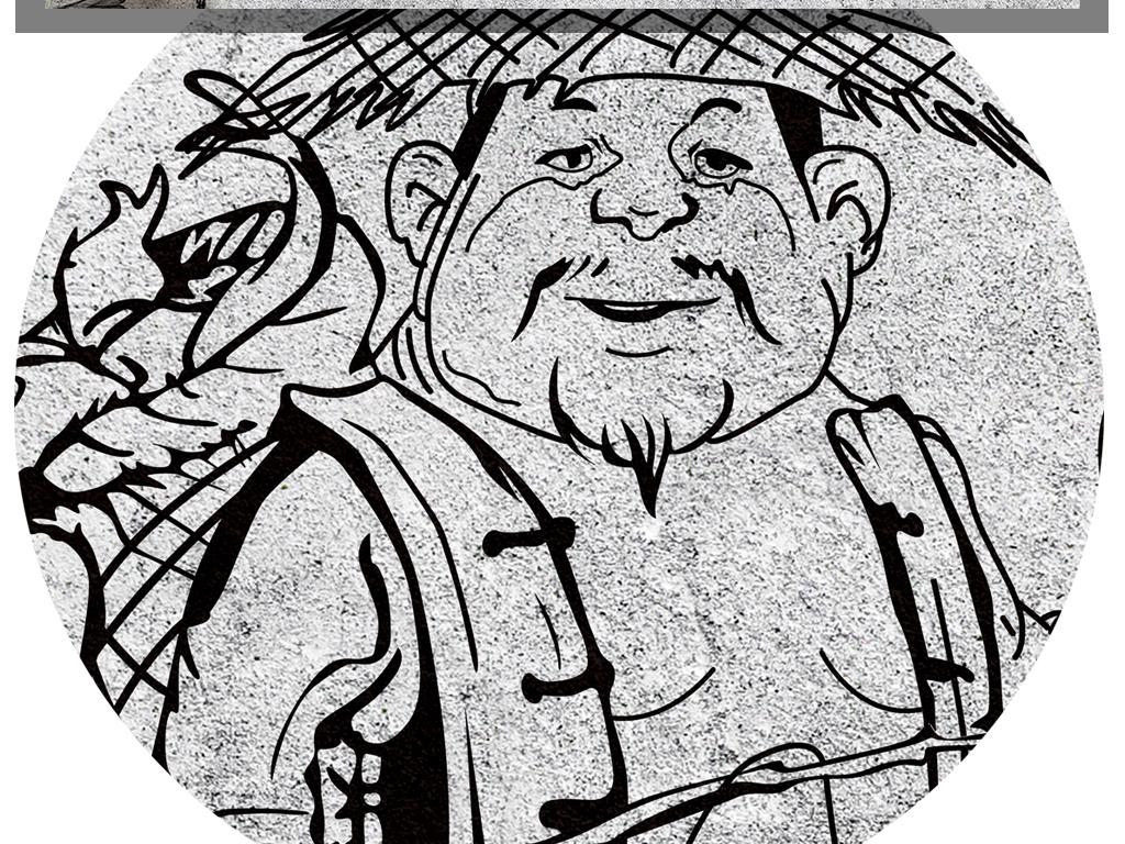 大型手绘民族小吃石锅鱼酸菜是餐厅背景墙