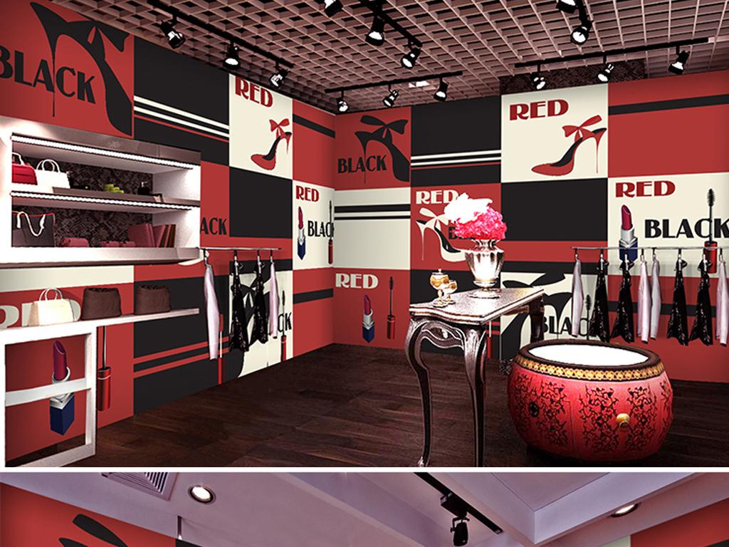 个性手绘涂鸦壁画商场鞋包化妆品服装店背景墙纸休闲