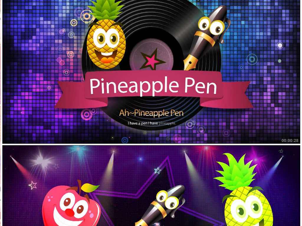 superpads谱子ppap