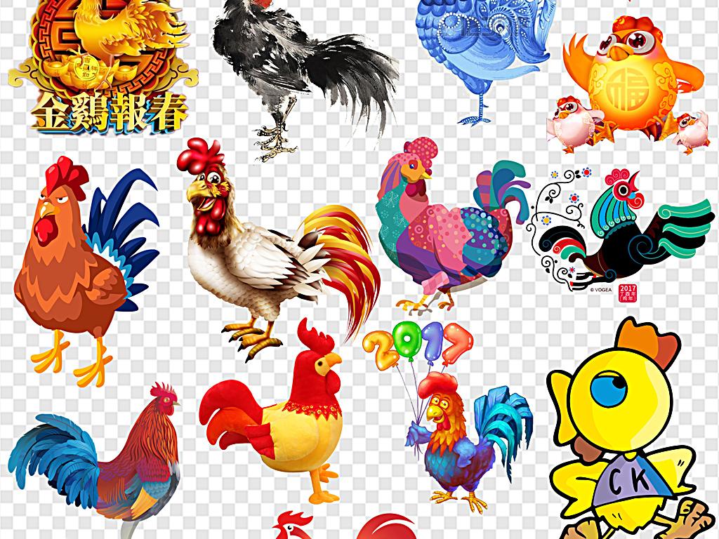 鸡年形象装饰小鸡卡通素材