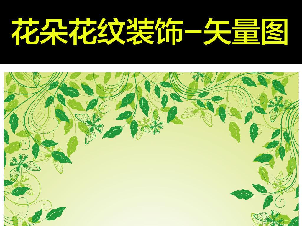 手绘花朵背景彩绘花纹底纹边框海报背景图壁纸墙纸
