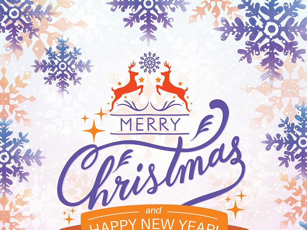 全套3色清新文艺手绘圣诞元旦新年海报模板