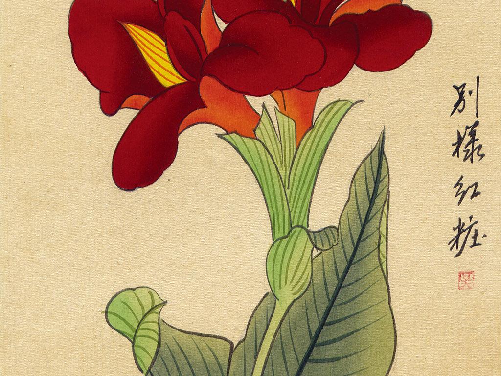 大气工笔花卉玄关装饰画图片