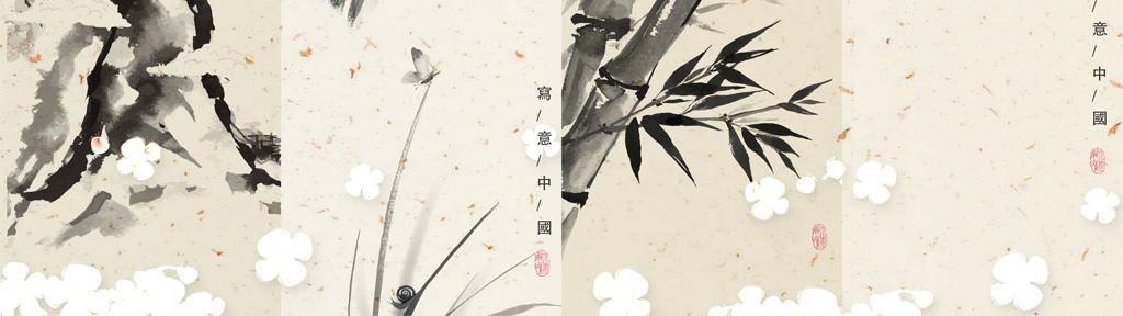 新中式简约四联写意中国水墨画背景墙电视墙图片