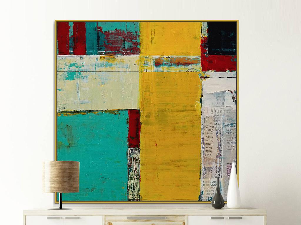 设计作品简介: 黄色绿色红色色块拼接抽象装饰画