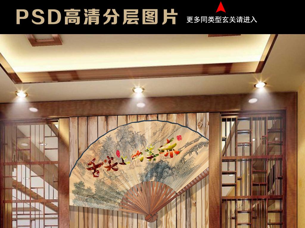 3d木板背景拉面饭店古典工装玄关