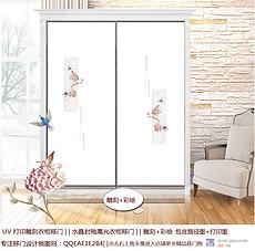 UV打印雕刻花蕊衣柜移门图片背景衣柜门