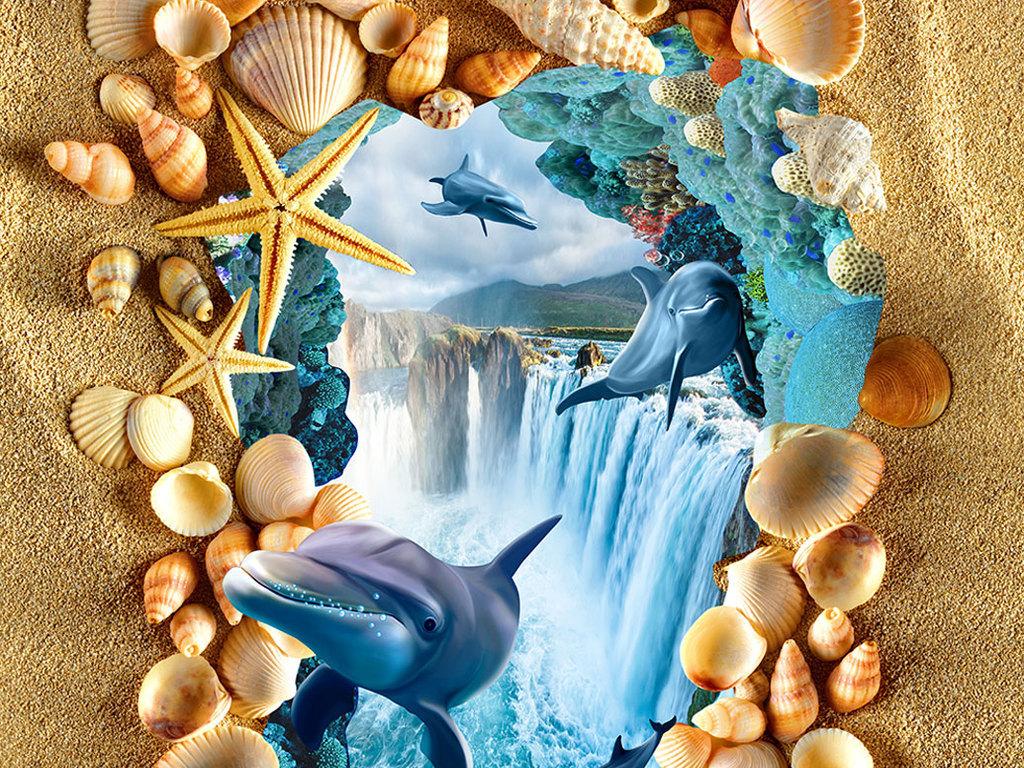 3d海豚瀑布3d立体画地画