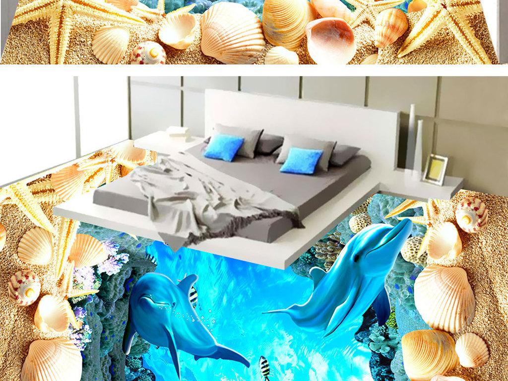 我图网提供精品流行沙滩海洋立体地砖地画素材下载,作品模板源文件可以编辑替换,设计作品简介: 沙滩海洋立体地砖地画 位图, RGB格式高清大图,使用软件为 Photoshop CS6(.psd) 3D立体画 3D地贴