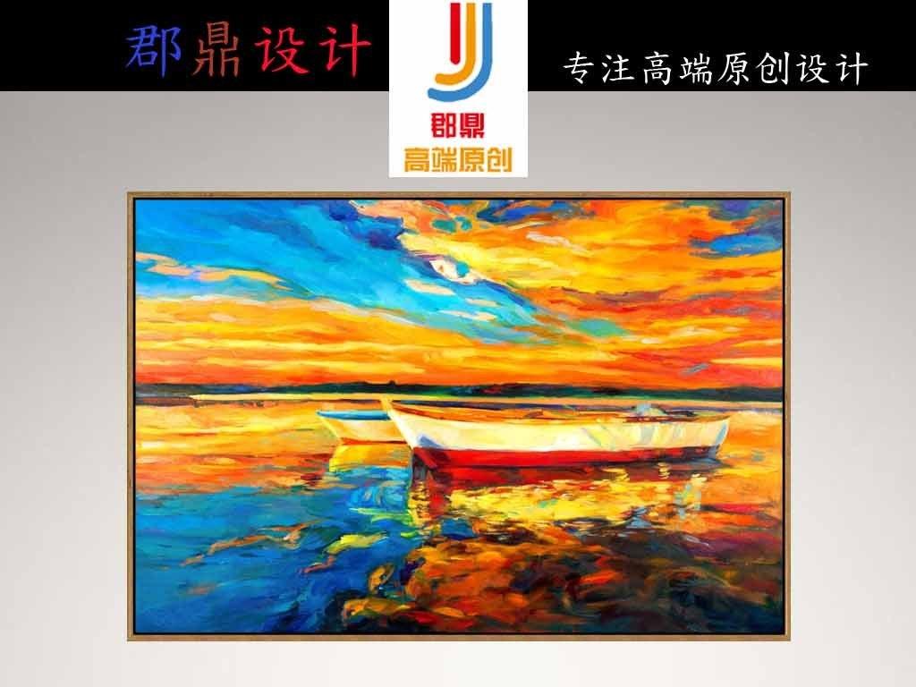 欧式手绘彩绘小船独木舟油画