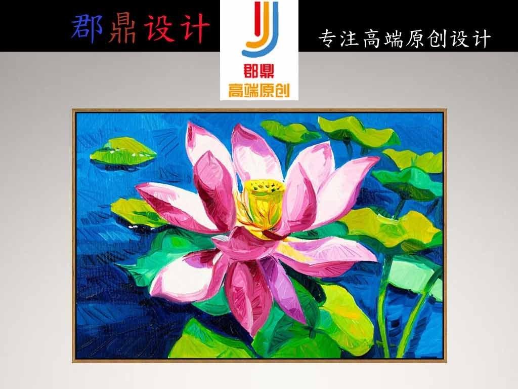 静物手绘彩绘水中荷花莲蓬莲花荷叶背景墙