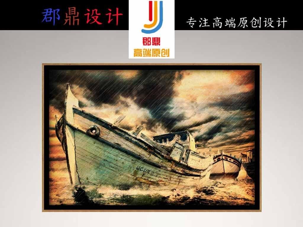 手绘彩绘静物暴风雨中的帆船轮船油画