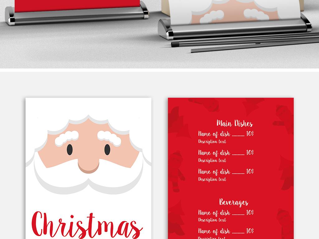 手绘卡通矢量圣诞元旦新年贺卡活动海报展板