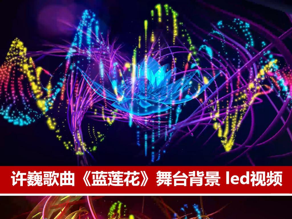 led 灯 1024_768