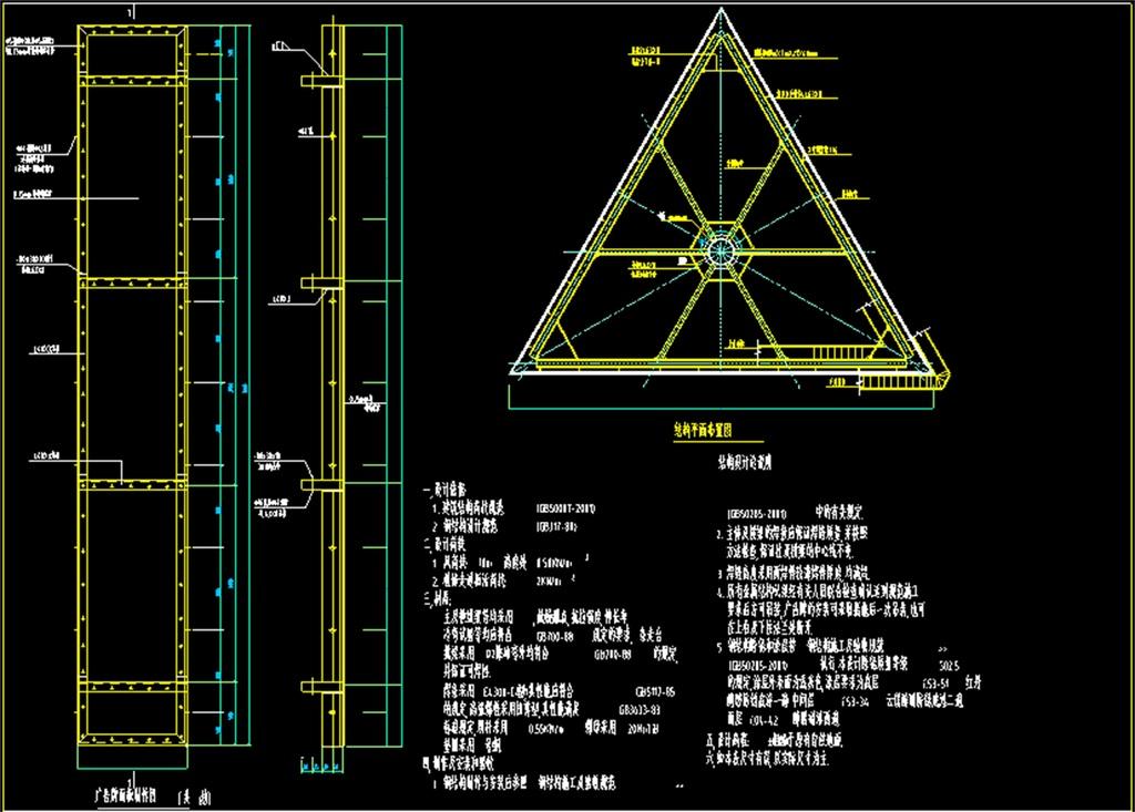 cad平面图广告牌剖面图广告牌设计图结构结构设计图