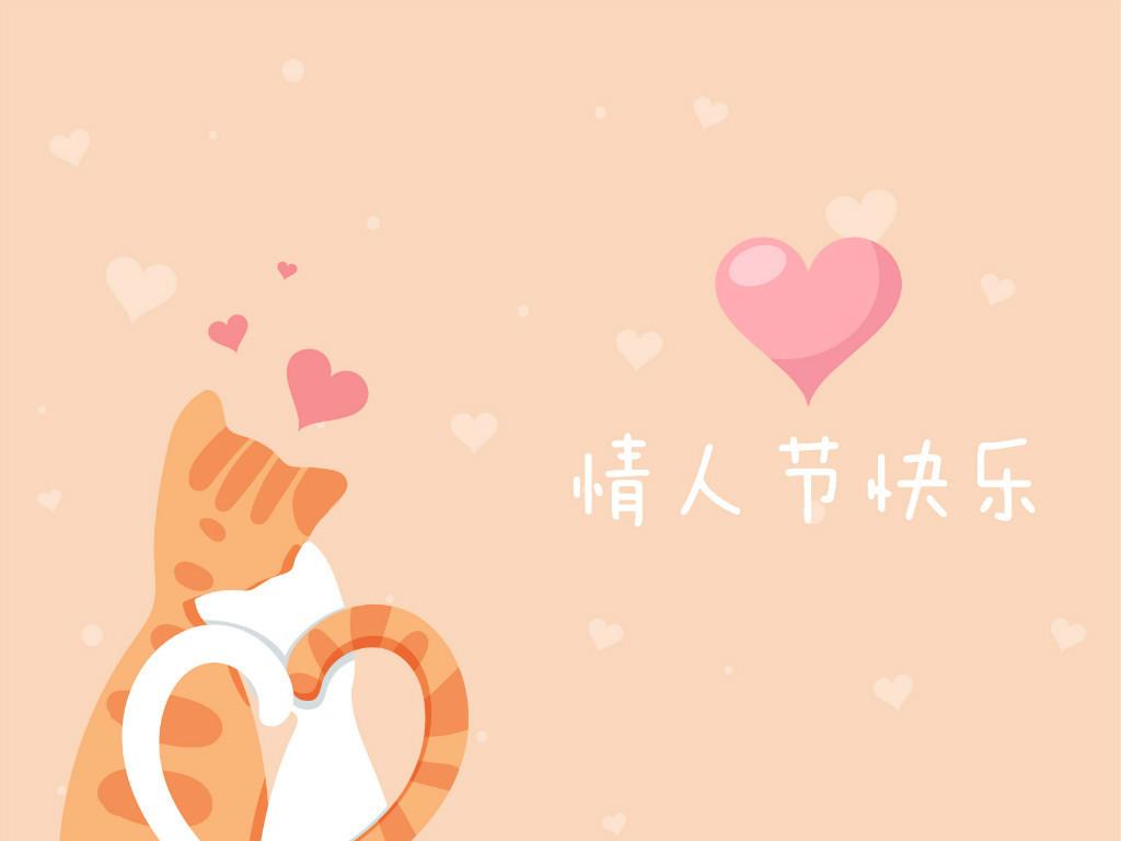背景清新心形爱心元素爱心图爱心背景献爱心可爱心形捐款爱心爱心捐款