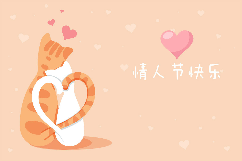元素爱心图爱心背景献爱心可爱心形捐款爱心爱心捐款