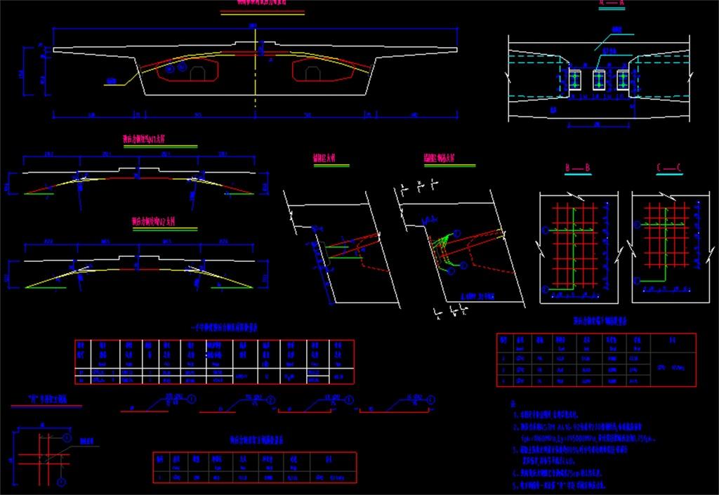 桥施工图桥结构图钢筋节点图cad建筑大样图cad布置