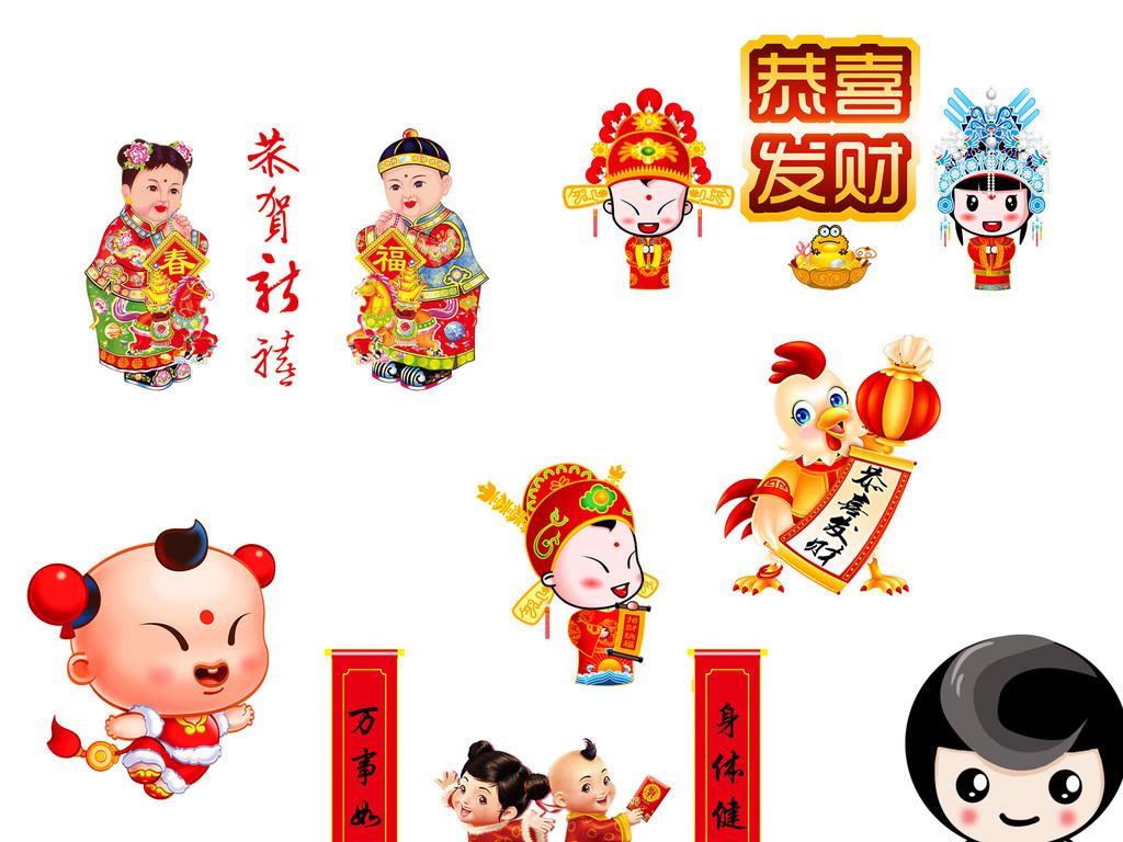 2017大百年鸡年卡通素材|2017春节素材