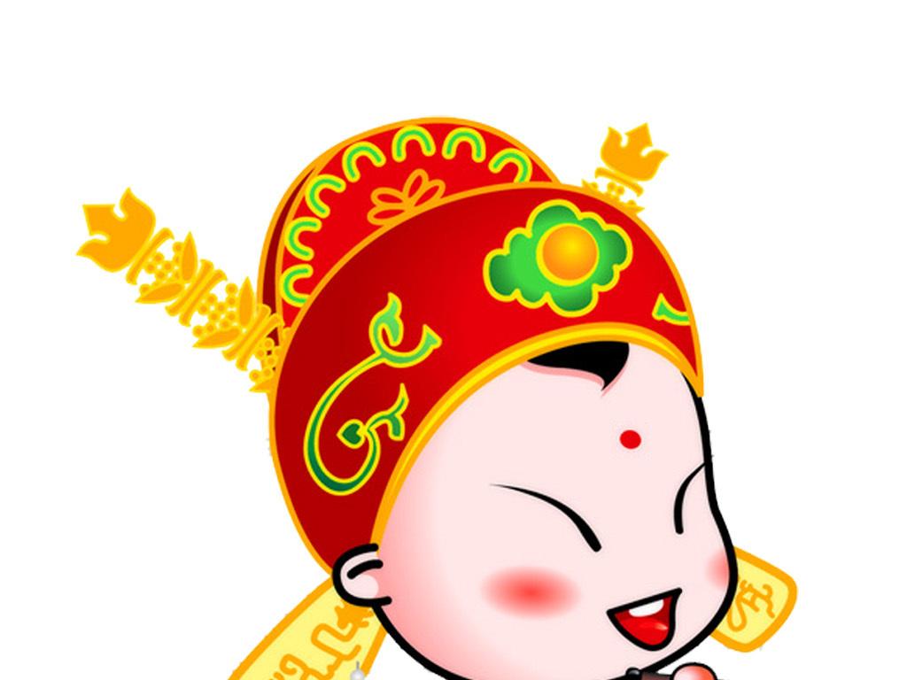 金童玉女鸡年素材卡通素材素材卡通鸡年新年贺卡
