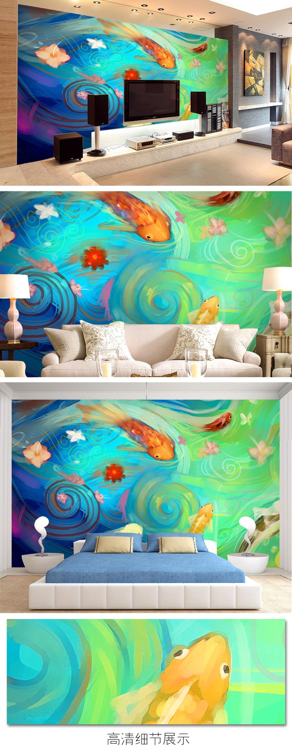 创意手绘海洋小鱼客厅电视背景墙卧室.