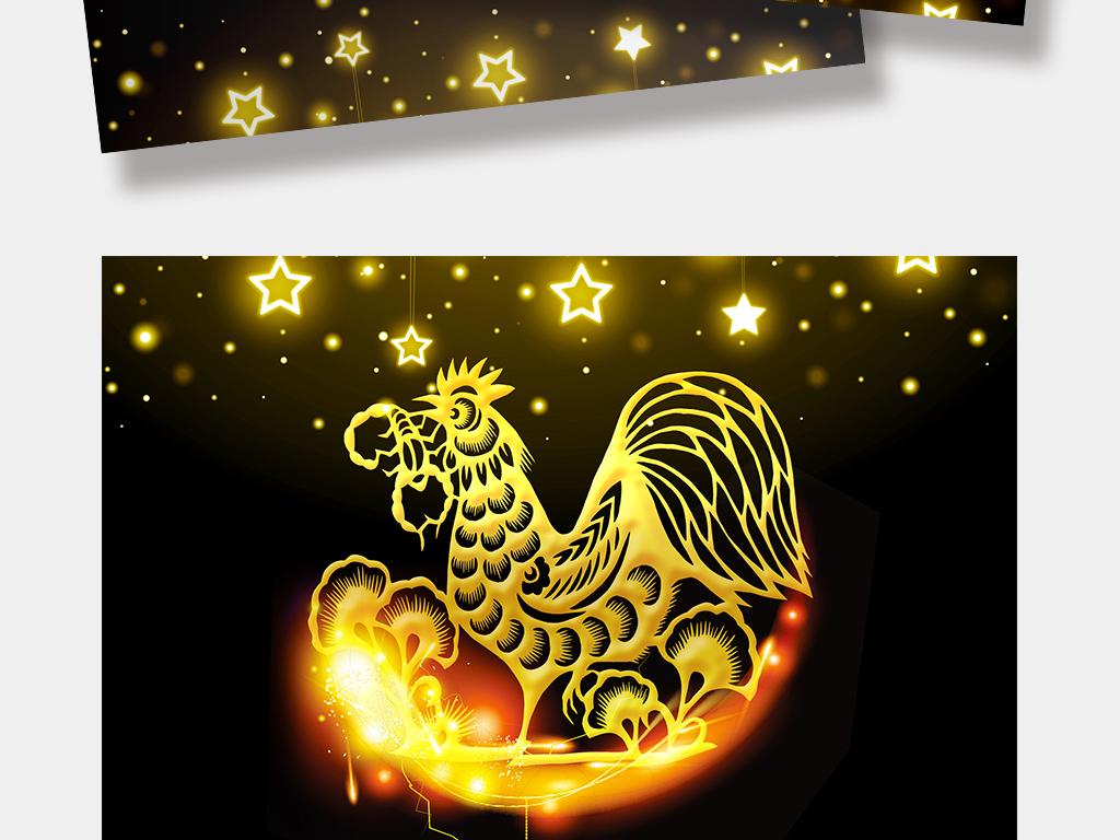 金色黑金2017鸡年新年贺卡设计