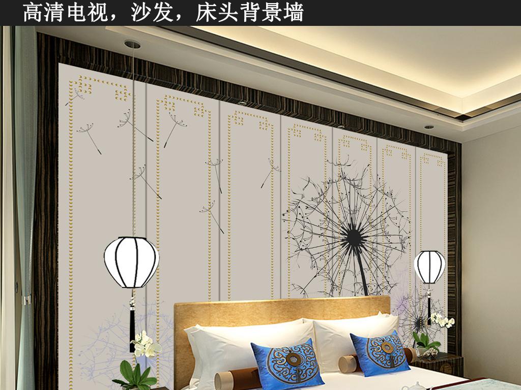 现代风格新中式床头背景墙