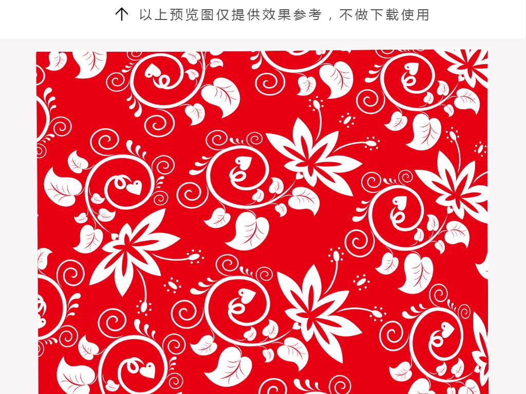 红色花朵抱枕图案图片