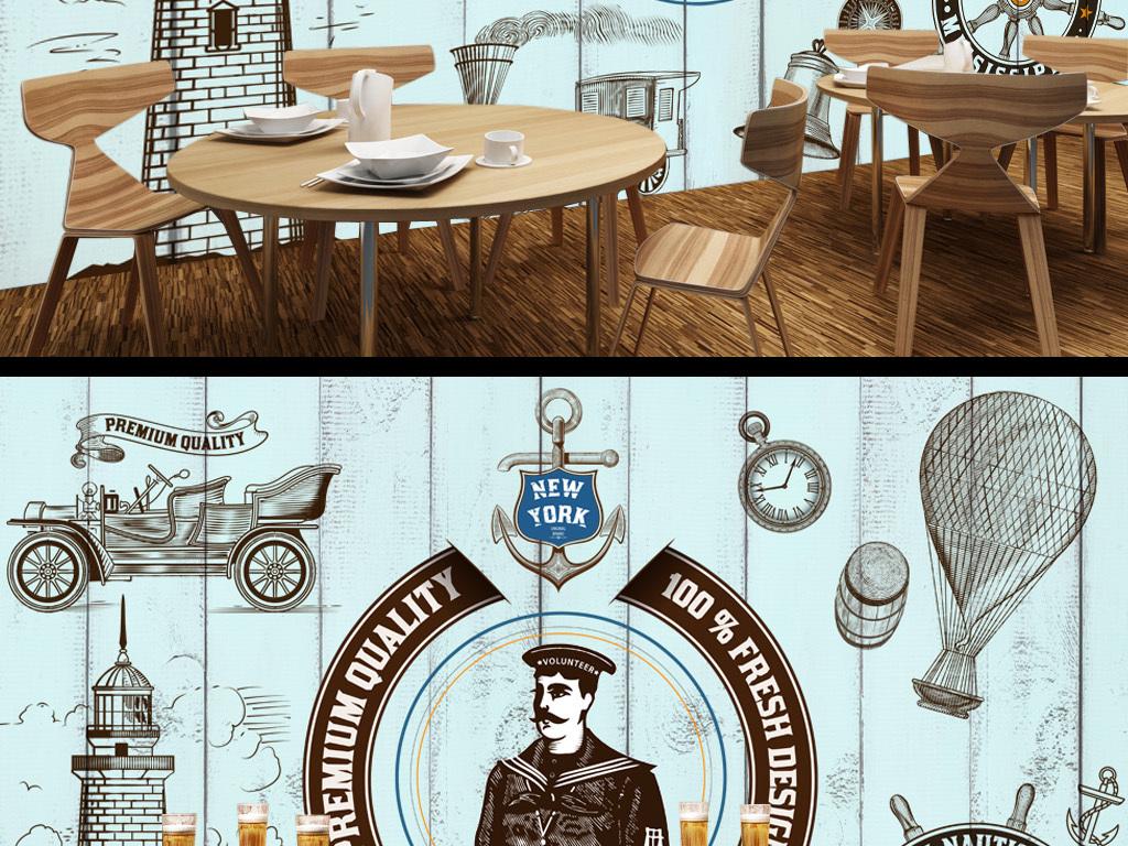 我图网提供精品流行北欧复古木板海航海酒吧咖啡店背景墙素材下载,作品模板源文件可以编辑替换,设计作品简介: 北欧复古木板海航海酒吧咖啡店背景墙 位图, RGB格式高清大图,使用软件为 Photoshop CS4(.psb)