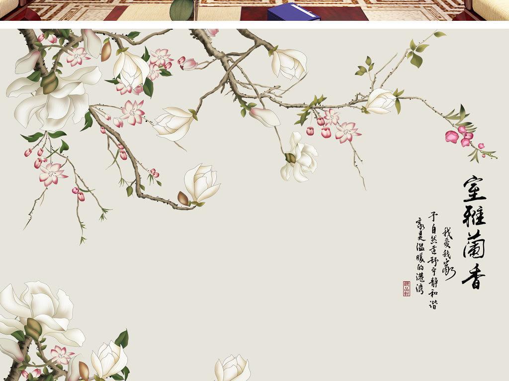 高清室雅兰香中式背景墙壁画图片